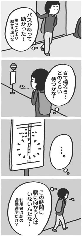 f:id:kazuhotel:20160904212536j:plain
