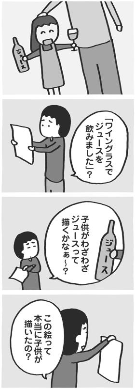 f:id:kazuhotel:20160904212720j:plain