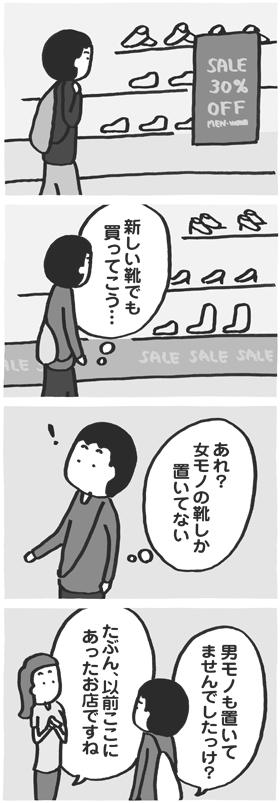f:id:kazuhotel:20160906215743j:plain