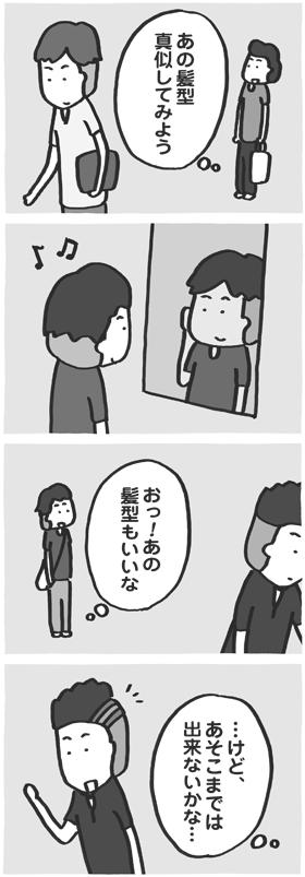 f:id:kazuhotel:20160906220105j:plain