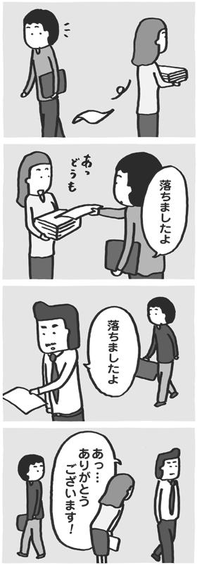 f:id:kazuhotel:20160909172742j:plain
