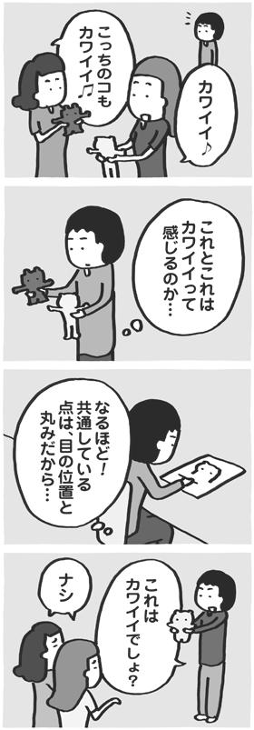 f:id:kazuhotel:20160911231053j:plain