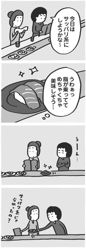 f:id:kazuhotel:20160911235841j:plain