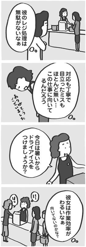 f:id:kazuhotel:20160913034148j:plain