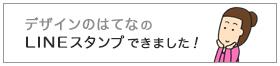f:id:kazuhotel:20160612063723j:plain