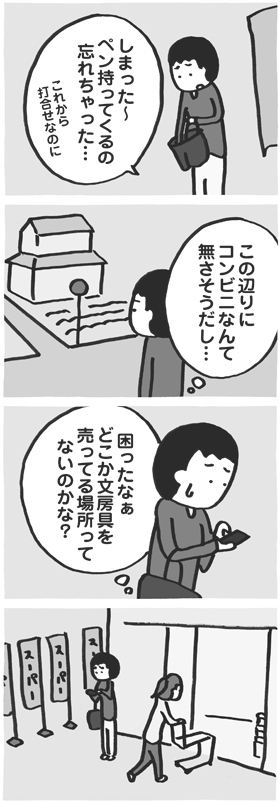 f:id:kazuhotel:20160914234444j:plain