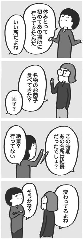 f:id:kazuhotel:20160915001520j:plain