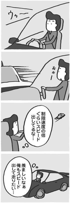 f:id:kazuhotel:20160915001630j:plain