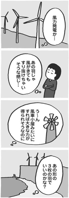 f:id:kazuhotel:20160916190505j:plain
