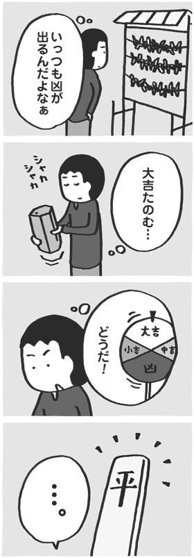 f:id:kazuhotel:20160920180206j:plain