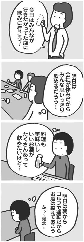 f:id:kazuhotel:20160921220229j:plain