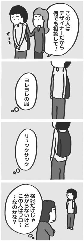 f:id:kazuhotel:20160921220501j:plain