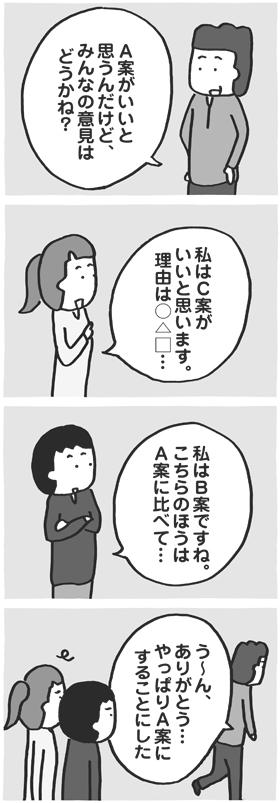 f:id:kazuhotel:20160922122748j:plain