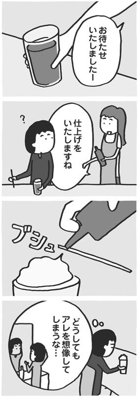 f:id:kazuhotel:20160922122824j:plain