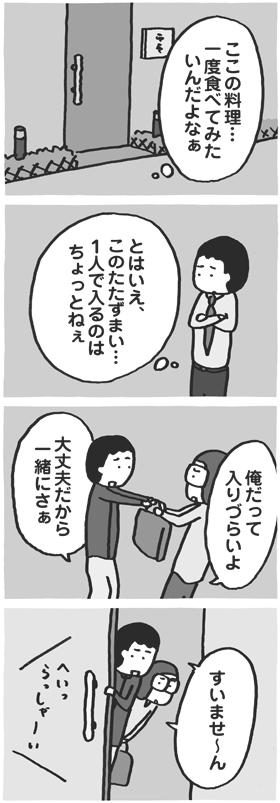 f:id:kazuhotel:20160926162106j:plain