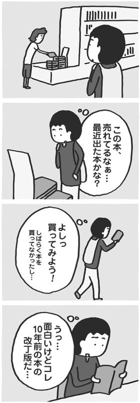 f:id:kazuhotel:20160927144028j:plain