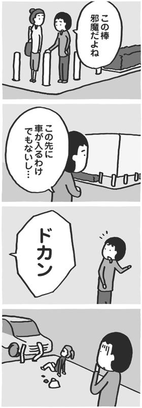 f:id:kazuhotel:20160927144106j:plain