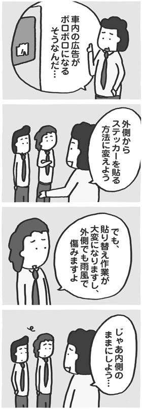 f:id:kazuhotel:20160930190703j:plain