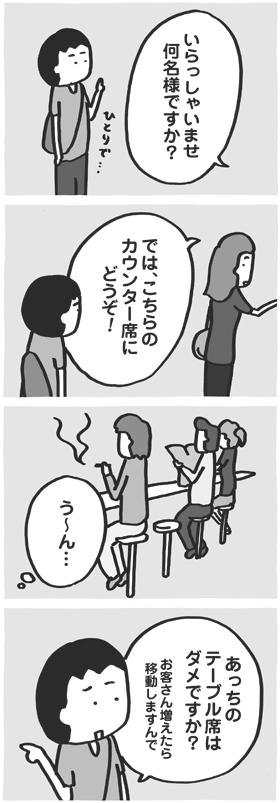 f:id:kazuhotel:20161002060114j:plain