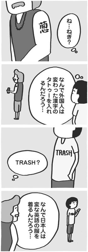 f:id:kazuhotel:20161003055658j:plain