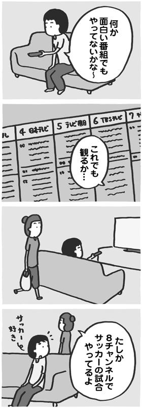 f:id:kazuhotel:20161003064128j:plain