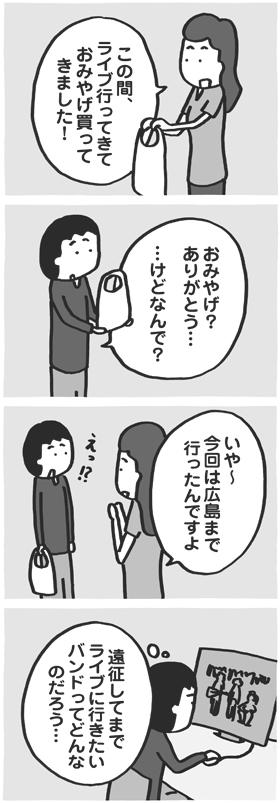 f:id:kazuhotel:20161004193304j:plain