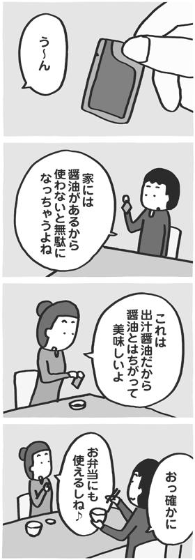 f:id:kazuhotel:20161004193354j:plain