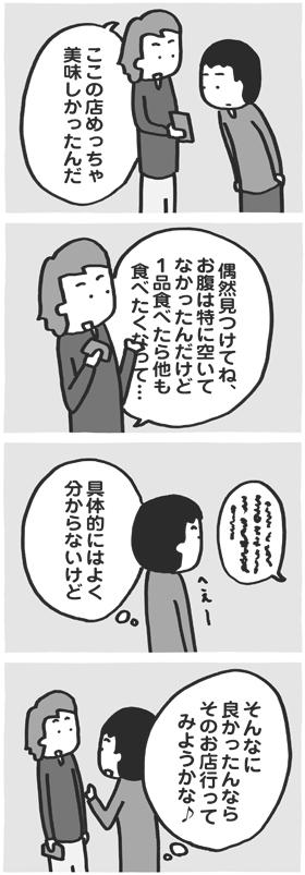 f:id:kazuhotel:20161004193429j:plain