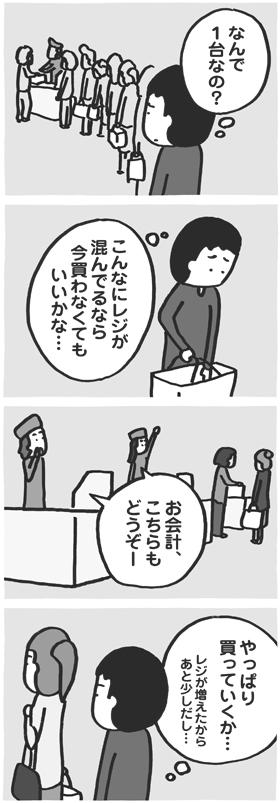 f:id:kazuhotel:20161008005912j:plain
