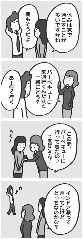 f:id:kazuhotel:20161009203954j:plain