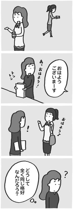 f:id:kazuhotel:20161010204918j:plain