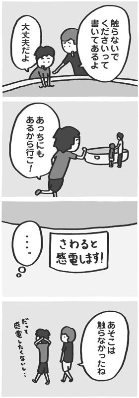 f:id:kazuhotel:20161011053017j:plain