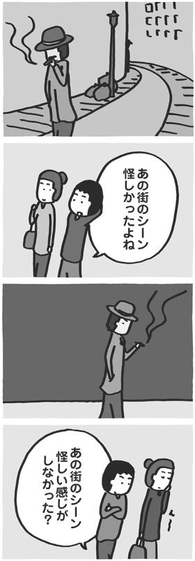 f:id:kazuhotel:20161012231048j:plain