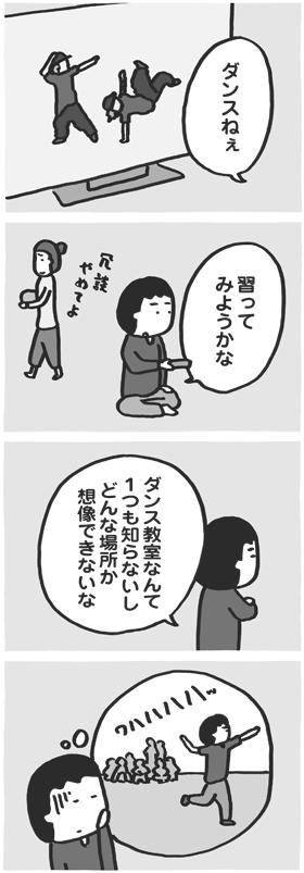f:id:kazuhotel:20161013150551j:plain