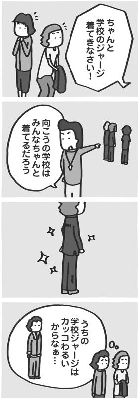 f:id:kazuhotel:20161015073259j:plain