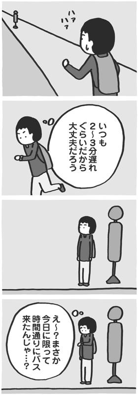 f:id:kazuhotel:20161015073356j:plain