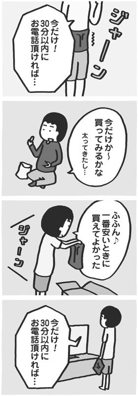 f:id:kazuhotel:20161018201336j:plain