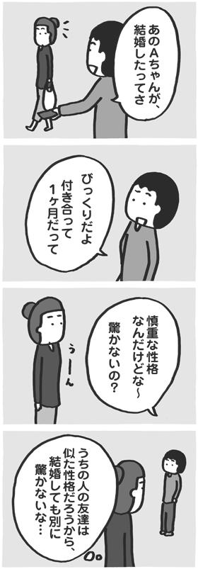 f:id:kazuhotel:20161018201453j:plain