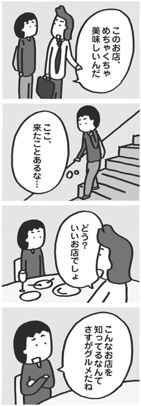 f:id:kazuhotel:20161018201603j:plain