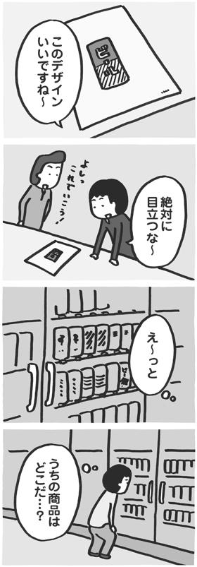 f:id:kazuhotel:20161025040954j:plain