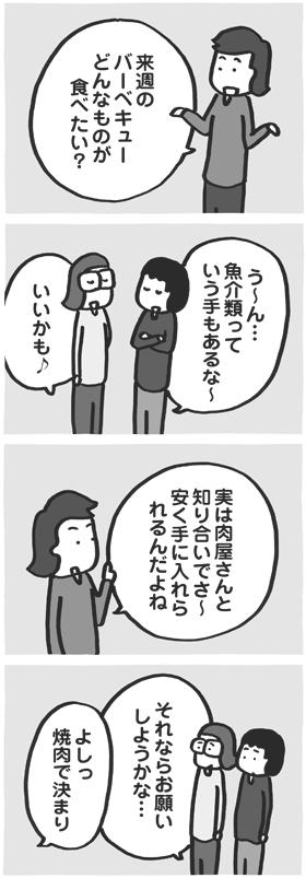 f:id:kazuhotel:20161025041131j:plain