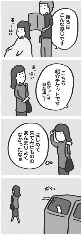 f:id:kazuhotel:20161025041332j:plain