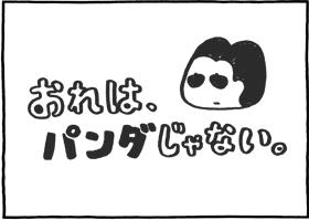 f:id:kazuhotel:20161027115247j:plain