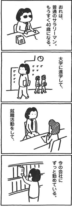 f:id:kazuhotel:20161027115254j:plain