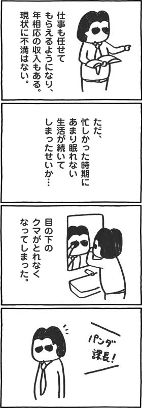 f:id:kazuhotel:20161027115300j:plain