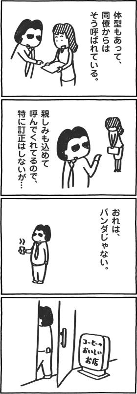 f:id:kazuhotel:20161027115302j:plain