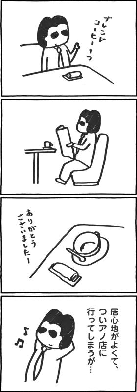 f:id:kazuhotel:20161027115306j:plain