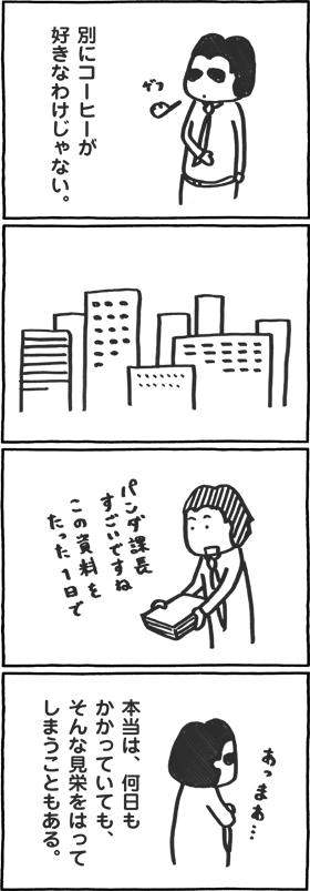 f:id:kazuhotel:20161027115309j:plain