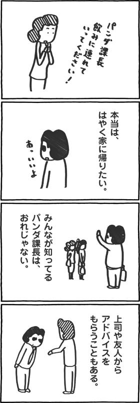 f:id:kazuhotel:20161027115311j:plain