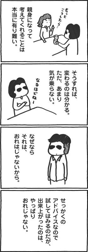 f:id:kazuhotel:20161027115314j:plain